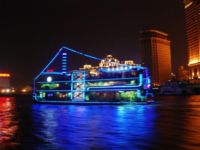 Barco de Fiesta